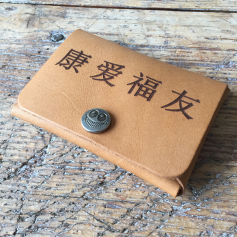 Leather crad holder with Chinese sign